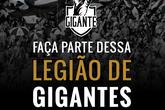 Sócio Torcedor Gigante (Foto: Vasco.com.br)