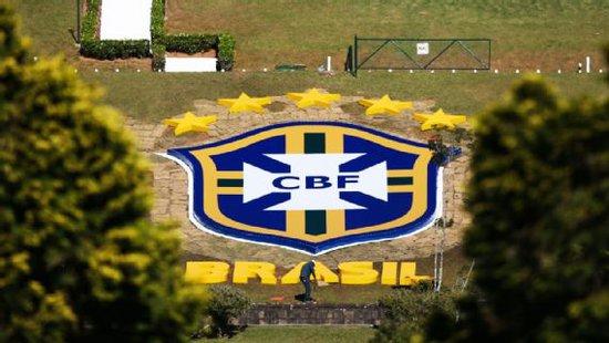 A Granja Comary, centro de treinamento da seleção brasileira