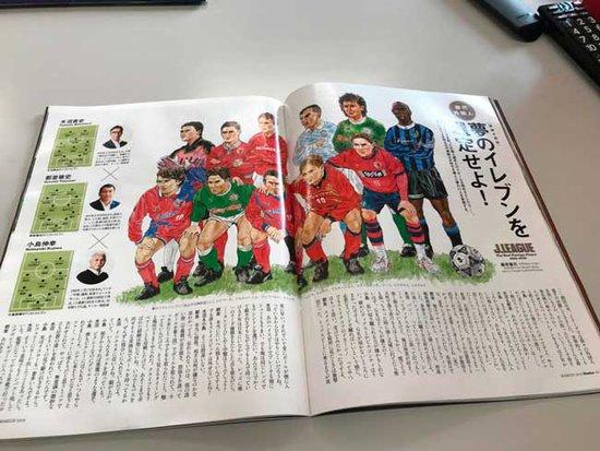 Bismark está entre os 11 melhores estrangeiros que disputaram J. League
