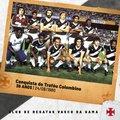 Há 39 anos o VascoDaGama conquistava o Troféu Colombino!