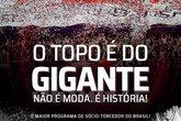 Gigante (Foto: Twitter do Vasco)