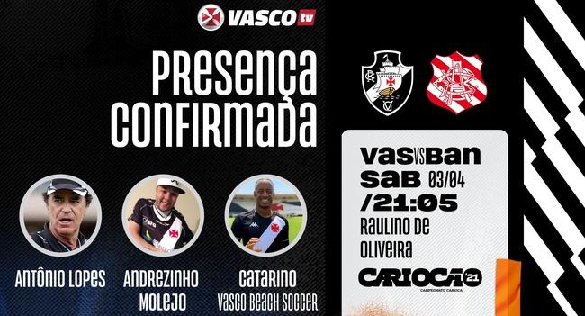 Convidados VascoTV